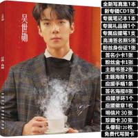 EXO吴世勋写真集歌词本周边应援大礼包海报明信片手环徽章钥匙扣