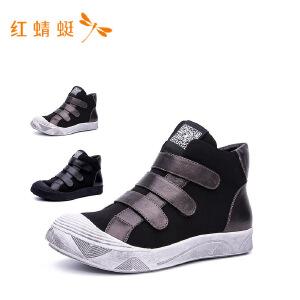 红蜻蜓女鞋2018新款真皮休闲鞋中跟厚底平底鞋魔术贴单鞋