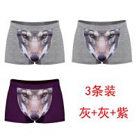 3条装 狼头个性性感青年内裤头枪弹分离男士莫代尔肤平角内裤 A组狼头 2灰1紫