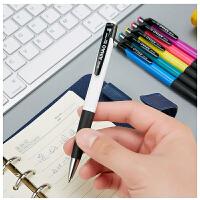 爱好经典款按动办公爱好圆珠笔顺滑505黑蓝红色色原子笔批发