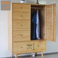日式衣柜实木简约小户型卧室储物柜收纳柜北欧创意斗柜衣橱定制 单门