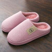 韩版家居室内包跟厚底居家保暖毛毛拖鞋女棉拖鞋