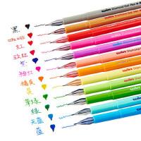 文正彩色中性笔 多色颜色笔钻石笔学生用文具勾线笔手账笔12色水性笔套装七彩笔签字笔 记笔记的彩色笔水笔