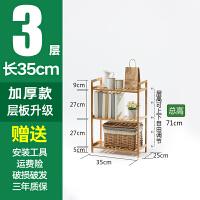 楠竹置物架落地多层竹子储物架层架卧室厨房卫生间简易实木竹架子