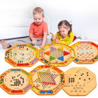 【限时抢】木丸子益智玩具跳棋飞行棋十二合一棋子儿童木制积木玩具