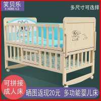 【满减优惠】新生儿婴儿床实木无漆环保宝宝床简易儿童床多功能摇篮床拼接大床