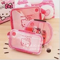 HelloKitty卡通微波炉饭盒塑料密封便当盒分格保鲜水果盒可爱儿童