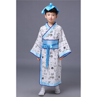 儿童古装汉服书童 三字经古装服装 儿童国学弟子规儿童古装演出服