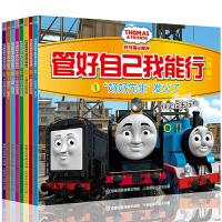 托马斯书籍全套8册和他的朋友们儿童幼儿绘本批发3-4-6-7周岁幼儿园字少图多的图书大班学前班启蒙5
