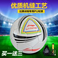 李宁足球成人五号5号标准训练比赛机缝足球pu皮004