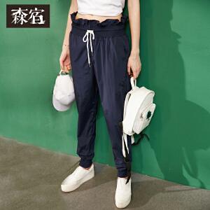 【低至1折起】森宿夏装新款文艺木耳边宽松直筒休闲裤女长裤