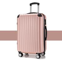 超大容量行李箱男32寸拉杆箱万向轮30寸旅行箱女皮箱子大号密