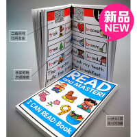 phonics自然拼读卡片107词根扫码发音英语句子单词闪卡幼儿教具