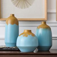 奇居良品 现代家居装饰摆件 玛珂仿旧汝窑陶瓷摆瓶/花瓶三件套