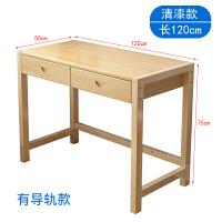 实木书桌台式电脑桌家用学生学习桌写字桌卧室简易松木课桌写字台