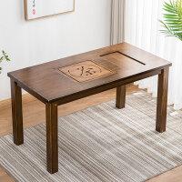 中式组合茶桌椅实木茶几会客功夫茶台胡桃色家用茶艺桌乌金石茶盘 组装