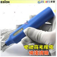 日本ESION电动橡皮擦 提高光电动橡皮 笔形橡皮动漫*橡皮