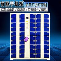 智能手机存放寄存柜超市电子存包柜商场红外条码储物柜指纹手机柜