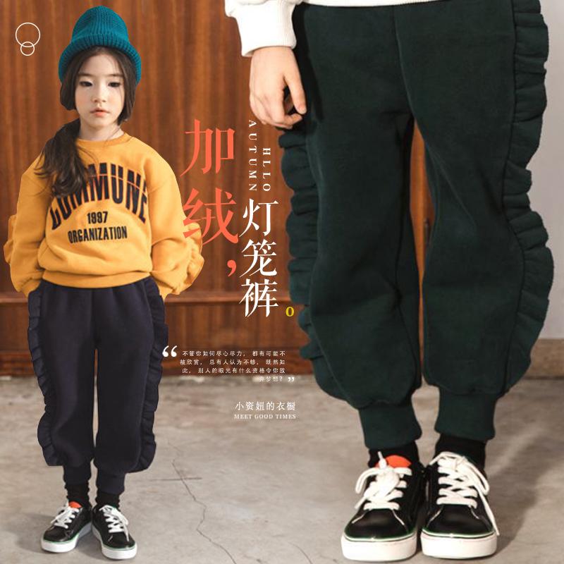 女童加绒裤子冬装韩版中大童纯棉加厚保暖灯笼裤儿童束脚哈伦裤潮 发货周期:一般在付款后2-90天左右发货,具体发货时间请以与客服协商的时间为准