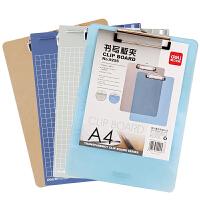 A4文件夹板a4板夹书写垫板写字板夹菜单夹子纸夹板A5 A4车间办公文具用品