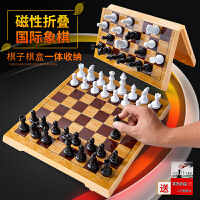 国际象棋磁性棋子儿童学生初学者小号迷你便携式折叠棋盘成人大号