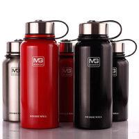 太空壶提手茶杯真空不锈钢大容量1000MLl滤网保温杯户外运动水壶