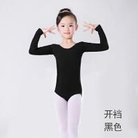 儿童舞蹈练功服女童长袖芭蕾舞服少儿连体服幼儿形体芭蕾服秋冬季 黑色 长袖开裆6212