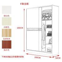 衣柜推拉门实木质衣橱 现代简约卧室组合家具定制 移门衣柜 2门 组装