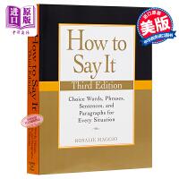 【中商原版】如何表�_ 英文原版��籍 How To Say It 如何表�_ 英�Z��信��作 修�o ��面英�Z �⒖��