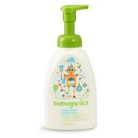 美国BabyGanics 甘尼克宝贝天然无毒碗碟奶瓶清洗剂清洗液472ml