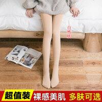 时尚丝袜女春秋冬款中厚裸感超自然光腿肉色打底裤袜子薄款防勾丝神器