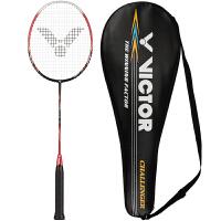 胜利/VICTOR/威克多羽毛球拍CHA-9500D/9500S羽拍碳素羽拍(型号不指定或下单联系客服备注)