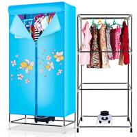 【当当自营】佳星(JASUN)JX-L28/003G01 干衣机 烘衣机 烘干机 除湿烘衣柜 高温杀菌(铁管款)