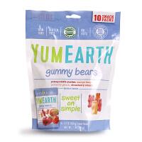 美国原装Yummy Earth亚米天然富含VC小熊软糖宝宝零食255g