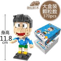 【当当自营】LOZ俐智微钻颗粒积木哆啦A梦小叮当造型创意拼装玩具 小夫9810