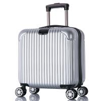 登机箱18寸小型行李箱迷你拉杆箱女士16寸方形横款旅行箱万向轮包 18寸TSA海关锁 镜面款