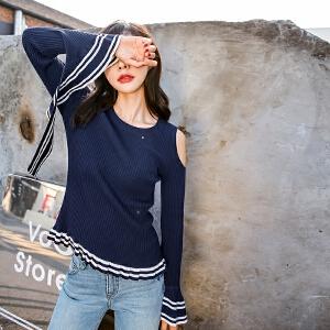 七格格修身针织衫女长袖露肩夏装2018春新款韩版性感显瘦打底短款毛衣
