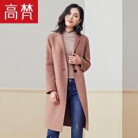 【1件3折到手价:469元】高梵2018秋冬新款羊毛大衣女韩版修身毛呢外套中长款驼色呢子大衣