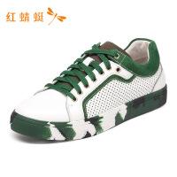 红蜻蜓男鞋春秋新款时尚休闲系带休闲印花简约潮流板鞋-