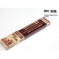 晨光2B铅笔六角木杆铅笔AWP30804学生考试木质铅笔带橡皮 原木杆AWP35727