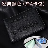 驾驶证皮套男行驶证套驾照本驾照夹证件包驾照套卡包女式卡套 黑色 拍2本送1本