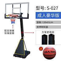 蓝球架 篮球架室外落地式家用标准篮球框户外可升降移动训练篮球架