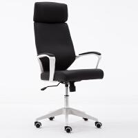 网红色yy主播电脑椅舒适办公椅子家用男电竞游戏靠转椅背女生直播 尼龙脚 固定扶手