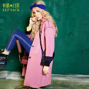 妖精的口袋四通八达路秋冬欧美呢子大衣毛呢纯色直筒外套女长款