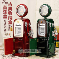 美式复古加油机音乐盒 创意八音首饰盒 酒吧餐厅居家装饰摆件