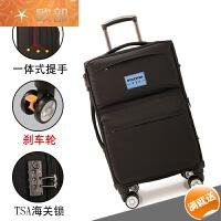 牛津布拉杆箱万向轮24寸休闲行李箱密码箱包男女皮箱旅行箱