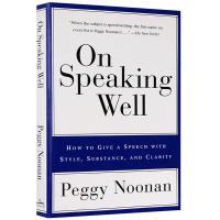 正版现货 实用演讲工具书 英文原版 On Speaking Well 英语演讲指南 英文版进口自学入门指导书 可搭On