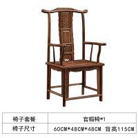 新中式家具圈椅靠背椅木仿古实木休闲椅围椅太师椅鼓凳