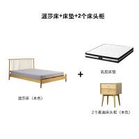 北欧实木床现代简约1.8米1.5m橡木双人床创意卧室家具日式床 +麦迪床头柜*2 1800mm*2000mm 框架结构