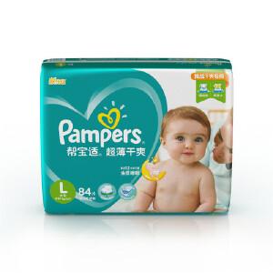 [当当自营]帮宝适 超薄干爽纸尿裤 大号L84片(适合 9-14kg)超大包装 尿不湿
